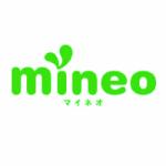 格安SIMのmineo(マイネオ)解約方法と1年間使ってみた感想