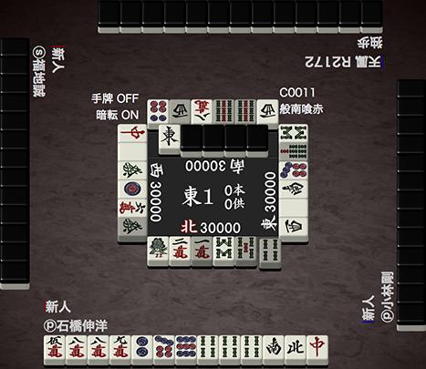 1019meijinsen01