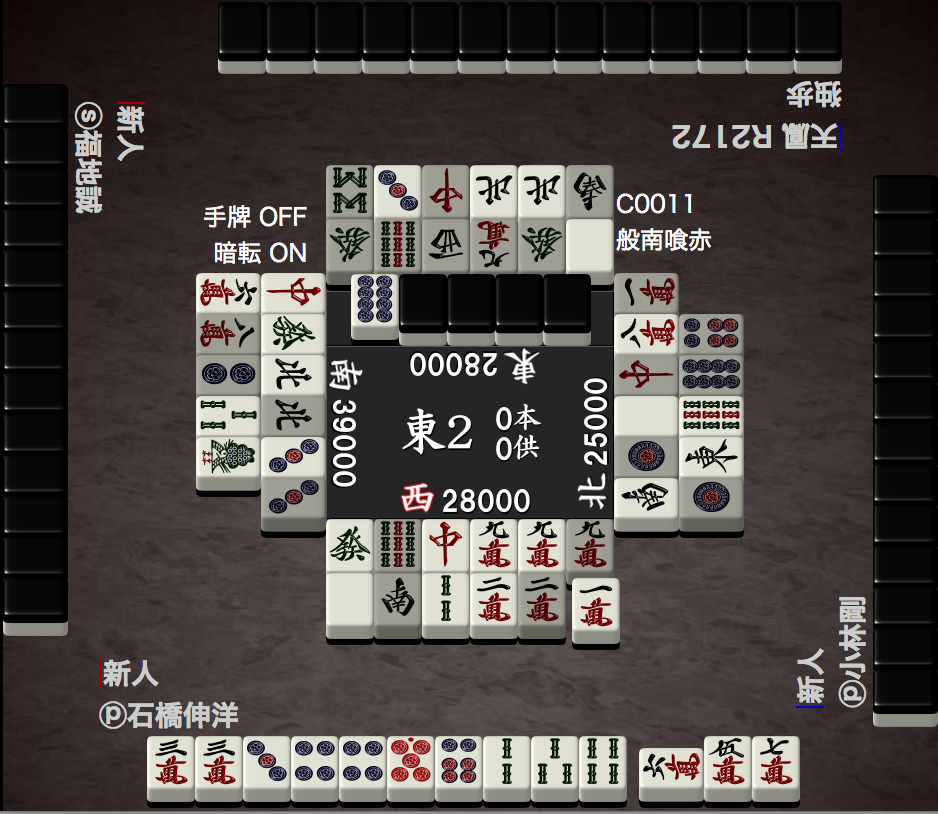 1019meijinsen04