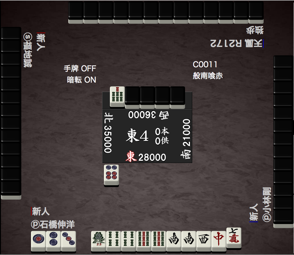 1019meijinsen06