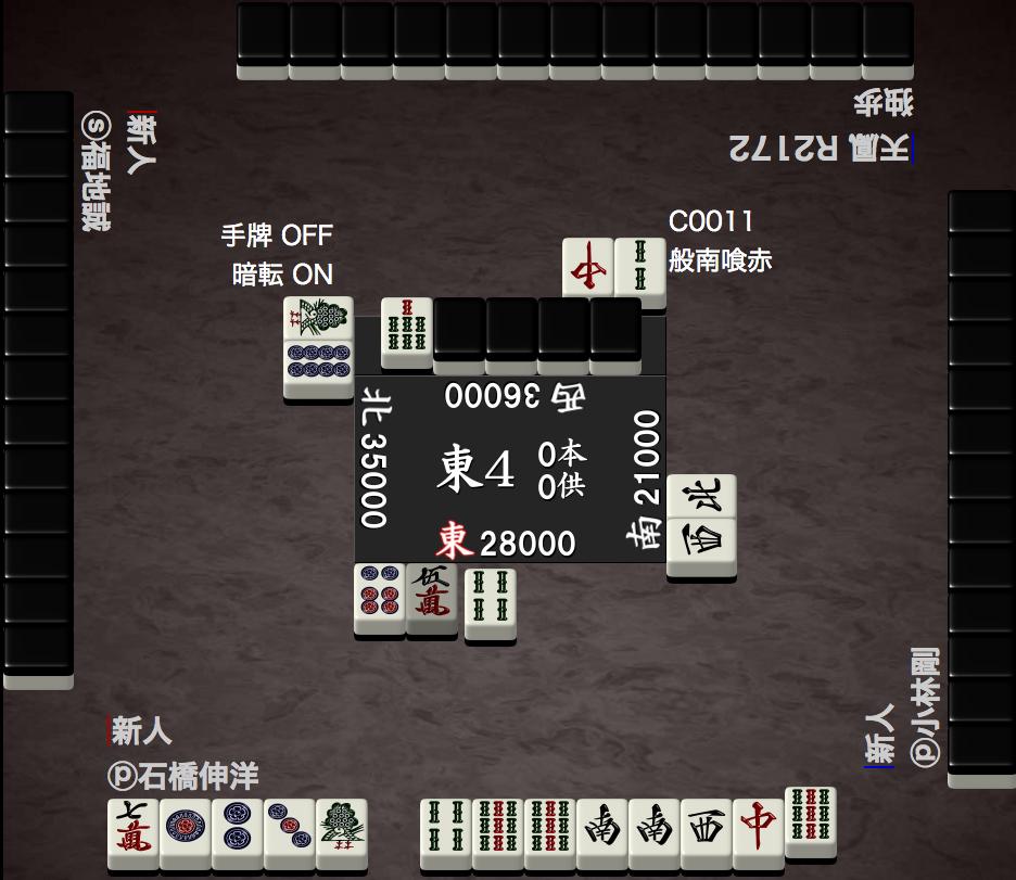 1019meijinsen07