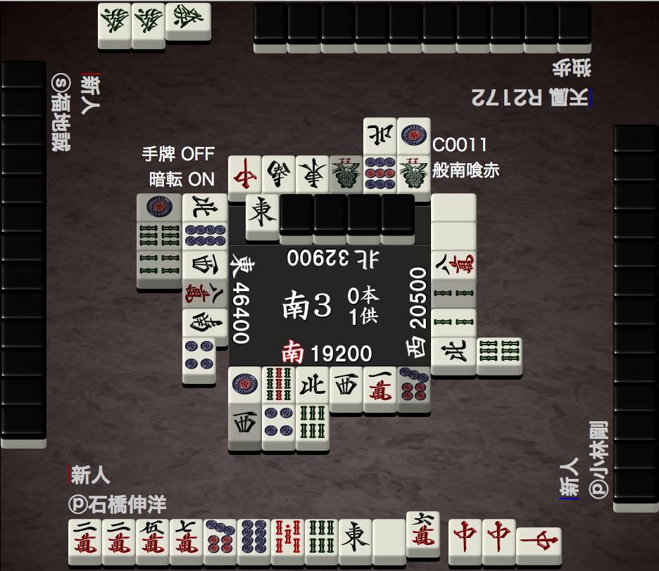 1019meijinsen14