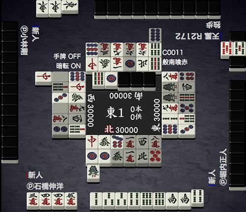 160208-01