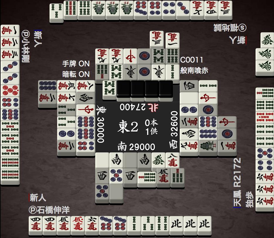 1020meijinsen02