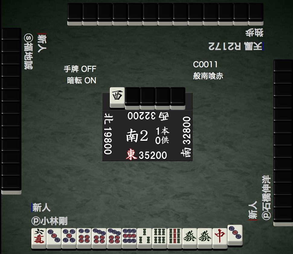 1020meijinsen08